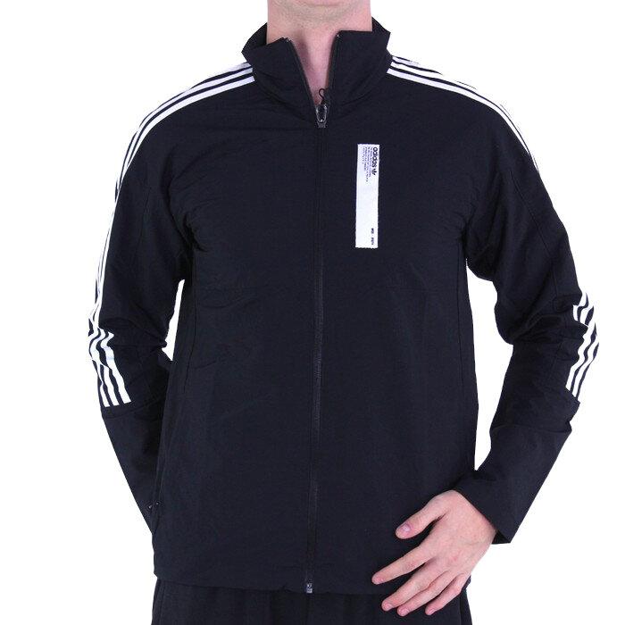 Adidas - Jacke