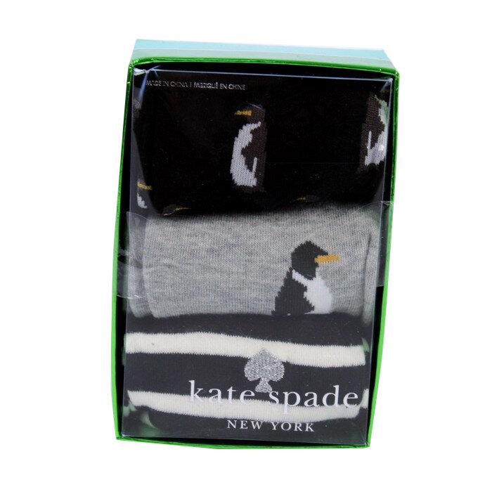 Kate Spade - Skarpetki x 3