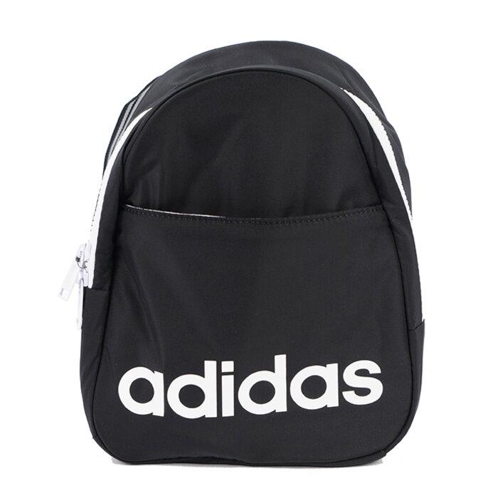 Adidas - Plecak