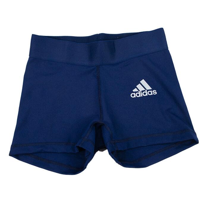 Adidas - Kąpielówki