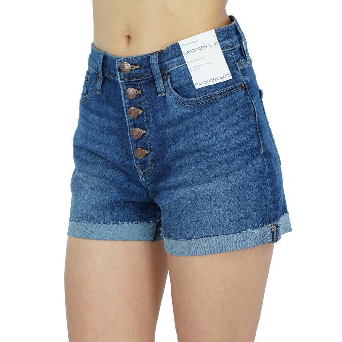 Calvin Klein - Spodenki jeansowe