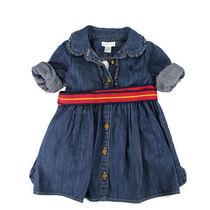 dětské oblečení saty